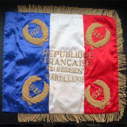 62° RA : drapeau en réduction de chef de corps du 62° régiment d'artillerie en cannetille 34 x 34 cm (C206)