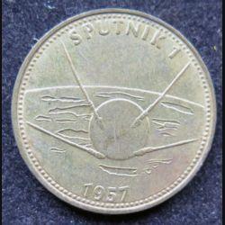 Pièce Shell Sputnik 1957