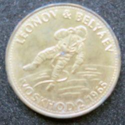 Pièce Shell Leonov et Belyaev Voskhod 2 1965