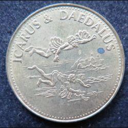 Pièce Shell Icarus et Daedalus pièce