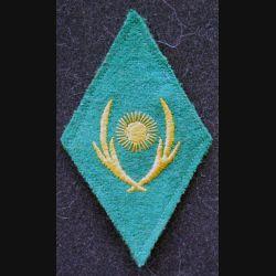 insigne tissu de manche de l'armée mauritanienne ?