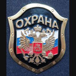 RUSSIE : plaque de sécurité OXPAHA de hauteur 8,5 cm