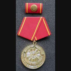ALLEMAGNE DDR : médaille dorée de 20 ans de bons et loyaux services Fur 20 jahre treue dienste