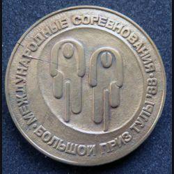 URSS : médaille de table de la compétition cycliste à Tula en 1988 diamètre 5 cml