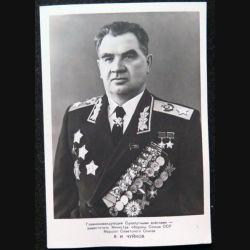 Photo carte postale du Maréchal soviétique Vassili Ivanovitch Tchouïkov