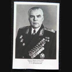 Photo carte postale du Maréchal soviétique Rodion Iakovlevitch Malinovski