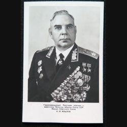Photo carte postale du Maréchal soviétique Nikolaï Ivanovitch Krylov