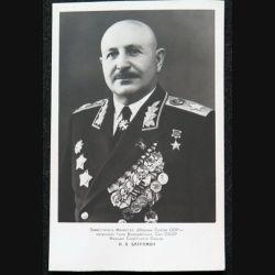Photo carte postale du Maréchal soviétique Hovhannes Khatchatoury Bagramian