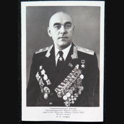 Photo carte postale du Maréchal de l'air soviétique Vladimir Alexandre Sudets