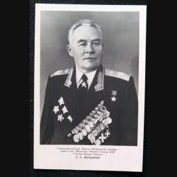 Photo carte postale du Maréchal de l'air soviétique Konstantin Andreevich Vershinin
