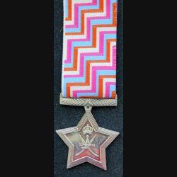 OMAN : médaille de la fête nationale 25 ans Glorious 25 th national day medal