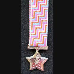 OMAN : médaille miniature de la fête nationale 25 ans Glorious 25 th national day medal