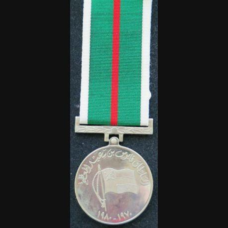 OMAN : médaille de la fête nationale 10 ans Glorious 10 th national day medal