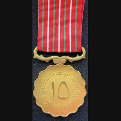 OMAN : médaille de la fête nationale 15 ans Glorious 15 th national day medal avec boite