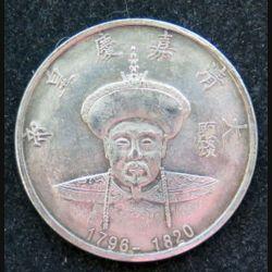 Jeton de la Dynastie des empereurs Qing Jiaqing 1796 -1820 Cupronickel 38 mm