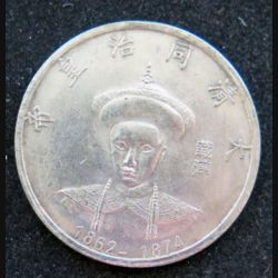 Jeton de la Dynastie des empereurs Qing Tongxhi 1862 - 1874 Cupronickel 38 mm