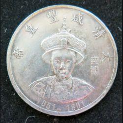 Jeton de la Dynastie des empereurs Qing Xiafeng 1851 - 1861 Cupronickel 38 mm