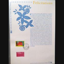Document philatéliques officiels la poste Félicitations