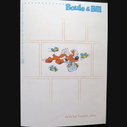 Document philatéliques officiels la poste Boule & Bill (double page)