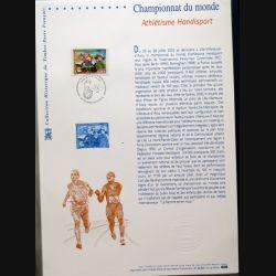 Document philatéliques officiels la poste Championnat du Monde Athlétisme Handisport