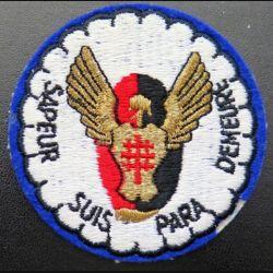 17° RGP : insigne tissu de la 1° compagnie de combat du 17° RGP sans hongroise