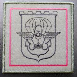 17° RGP : insigne tissu du détachement de Caylus du 17° RGP 10 x 10 cm sur scratch