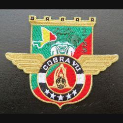 17° RGP : insigne tissé Unité COBRA VII du 17° RGP Barkhane Tchad Mali 2016 doré