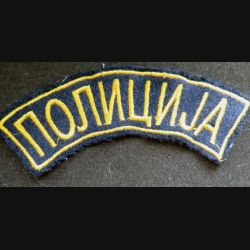 insigne tissu des forces de police de la Bosnie Herzégovine 11,5 cm