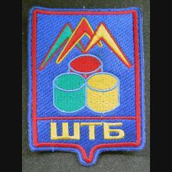 insigne tissu d'entrepôt de carburant en Mongolie 7 x 10 cm