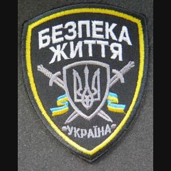 insigne tissu des forces de sécurité ukrainienne  8 x 10 cm
