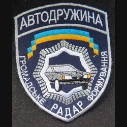 insigne tissu des forces de sécurité routières ukrainienne  9 x 12 cm argenté