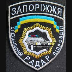 insigne tissu des forces de sécurité routières ukrainienne  9 x 12 cm doré