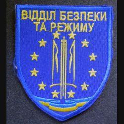 insigne tissu des forces de sécurité ukrainienne  8 x 9,5 cm