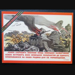 URSS : Carte postale de la victoire de la Grande guerre patriotique