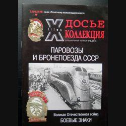 URSS : livret très illustré sur les insignes des unitéschemins de fer soviétiques (35 pages)