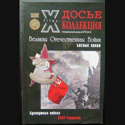 URSS : livret très illustré sur les insignes de la guerre patriotique de l'URSS (35 pages)