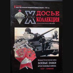 URSS : livret très illustré sur les insignes des troupes blindées soviétiques et allemands (35 pages)