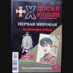 RUSSIE : livret très illustré sur les insignes des gardes frontières tsaristes russes (35 pages)