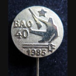 Ex-Yougoslavie : insigne broche commémoratif yougoslave période soviétique