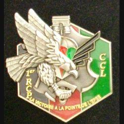1° RCP : 1° RÉGIMENT DE CHASSEURS PARACHUTISTES CCL KAPISA 2011