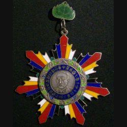CHINE : médaille militaire chinoise  inconnue n° 01 (Copie sur métal en émail)