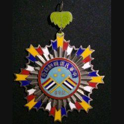 CHINE : médaille militaire chinoise  inconnue N°06  (Copie sur métal en émail)