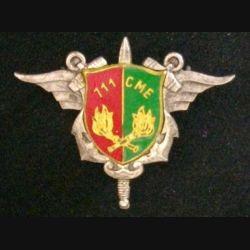 711° CME : Insigne métallique de la 711° compagnie mixte des essences Drago