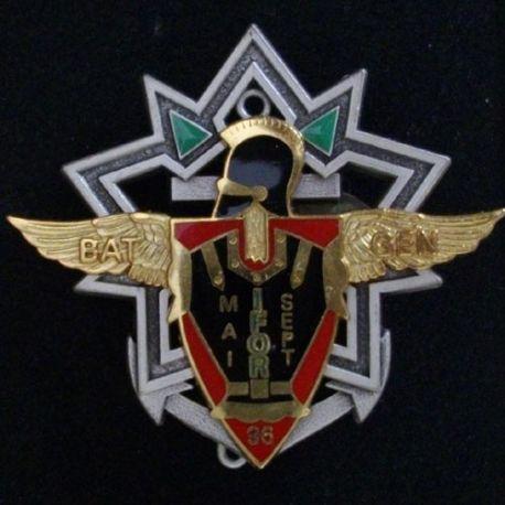 3° RG : insigne du 3° régiment du génie en opération en Ex-Yougaoslavie pendant le mandat de l'IFOR de mai à Septembre 1996 de fabrication Delsart. il est numéroté