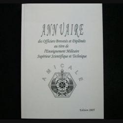 1. ANNUAIRE DES OFFICIERS BREVETÉS ET DIPLÔMÉS DE L'EMSST 2005 (C86)