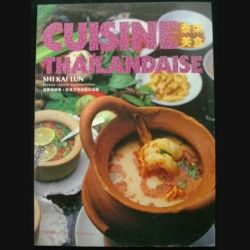 CUISINE THAÏLANDAISE SHI KAI LUN (C88)