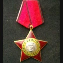 BULGARIE : médaille de l'Ordre du 9 septembre 1944 de 3° Classe pour civils en émail rouge de dimension 5,5 cm x 10 cm