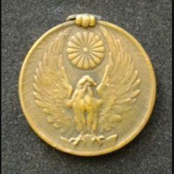 JAPON : médaille inconnue japonaise sans ruban datant de la seconde guerre mondiale