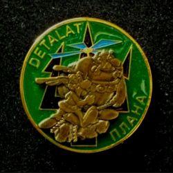 ALAT : insigne du détachement de l'aviation légère de l'armée de terre (DETALAT) de l'opération Trident au Kosovo (KFOR), Astérix et Obélix en bronze, de fabrication Sheli