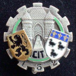 152°CIT Aremail Paris G. 1364 dos grenu bronze en émail